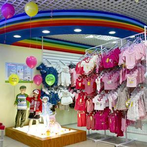 Детские магазины Большого Полпино
