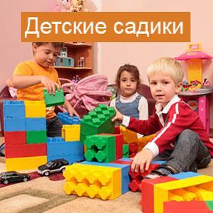 Детские сады Большого Полпино