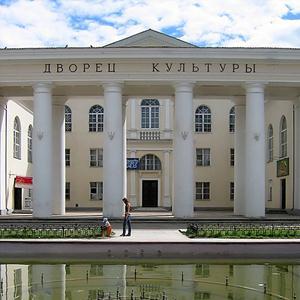 Дворцы и дома культуры Большого Полпино