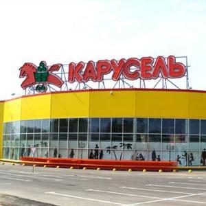 Гипермаркеты Большого Полпино
