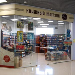 Книжные магазины Большого Полпино