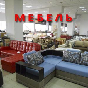Магазины мебели Большого Полпино
