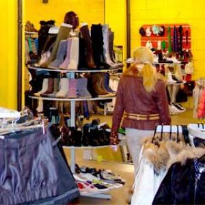 Магазины одежды и обуви Большого Полпино
