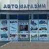 Автомагазины в Большом Полпино