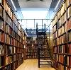 Библиотеки в Большом Полпино