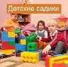 Детские сады в Большом Полпино