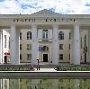 Дворцы и дома культуры в Большом Полпино