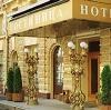 Гостиницы в Большом Полпино