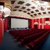 Кинотеатры в Большом Полпино
