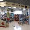 Книжные магазины в Большом Полпино