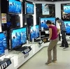 Магазины электроники в Большом Полпино