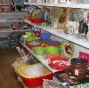 Магазины хозтоваров в Большом Полпино