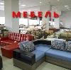 Магазины мебели в Большом Полпино