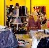 Магазины одежды и обуви в Большом Полпино