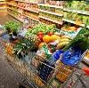 Магазины продуктов в Большом Полпино