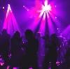 Ночные клубы в Большом Полпино