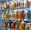 Парфюмерные магазины в Большом Полпино