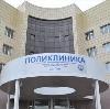 Поликлиники в Большом Полпино