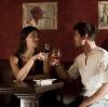Рестораны, кафе, бары в Большом Полпино