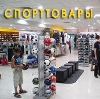 Спортивные магазины в Большом Полпино