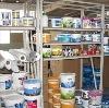 Строительные магазины в Большом Полпино