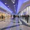 Торговые центры в Большом Полпино