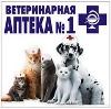 Ветеринарные аптеки в Большом Полпино