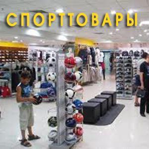 Спортивные магазины Большого Полпино