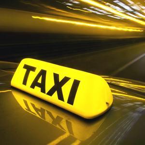 Такси Большого Полпино