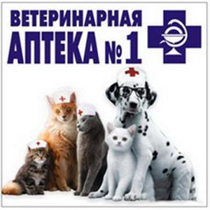 Ветеринарные аптеки Большого Полпино